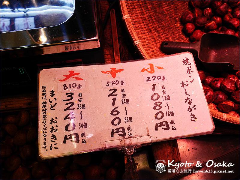 京都-錦市場-39.jpg