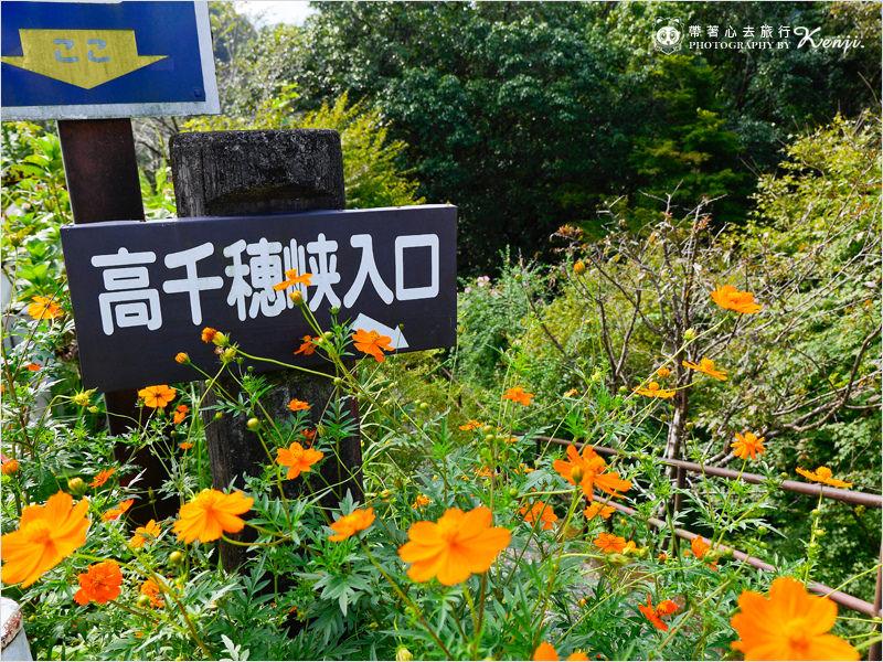 九州-高千穗峽-6.jpg