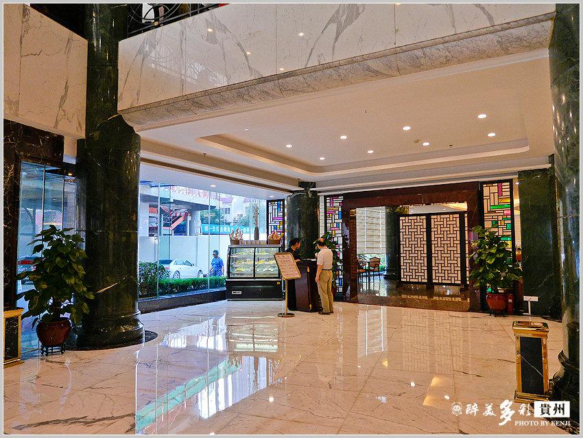 貴州飯店-3.jpg