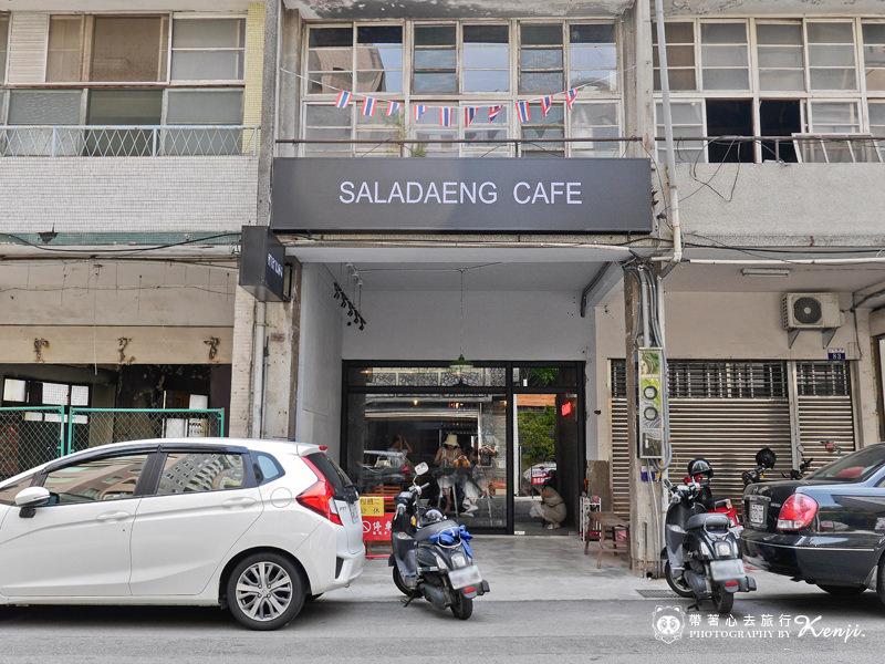 Saladaeng-cafe-3.jpg
