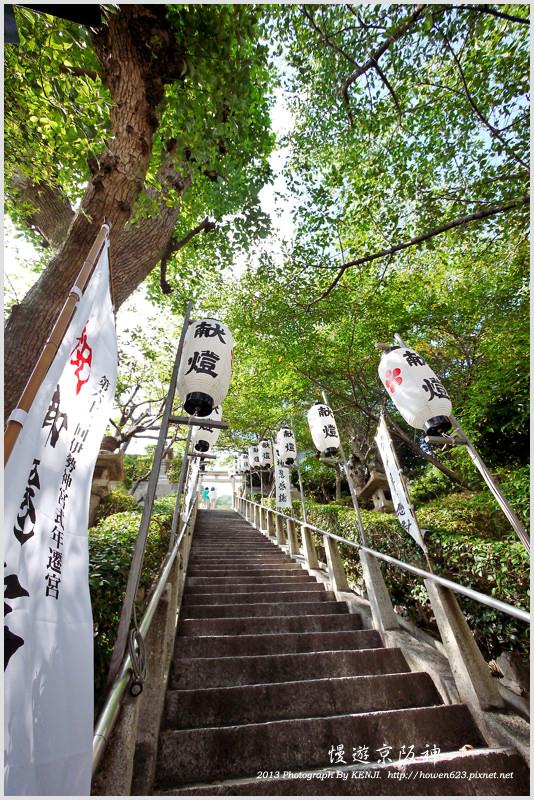 神戶-北野異人館-7.jpg