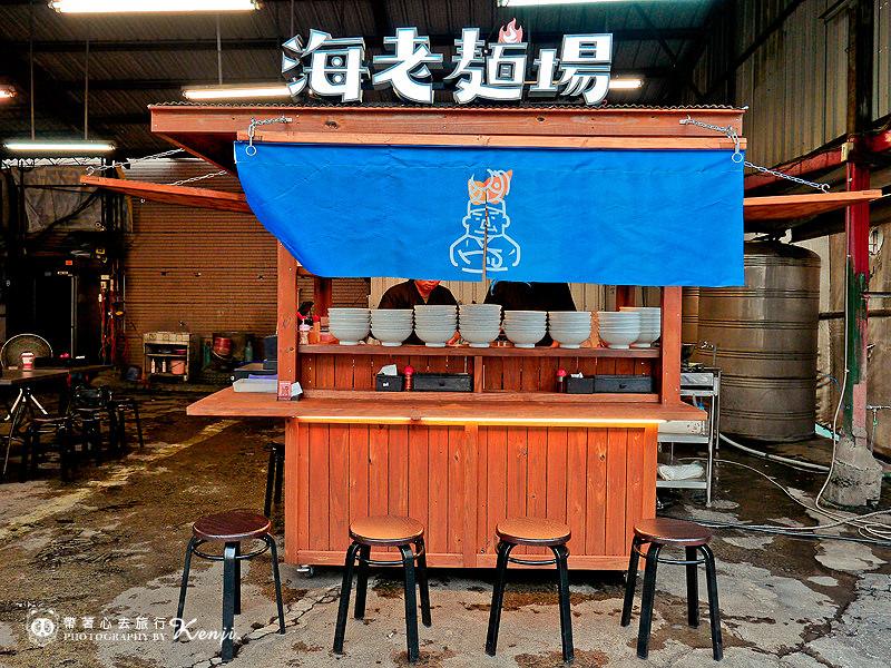 海老麵場-5.jpg