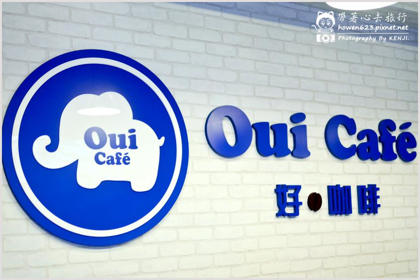 Oui-cafe-033.jpg