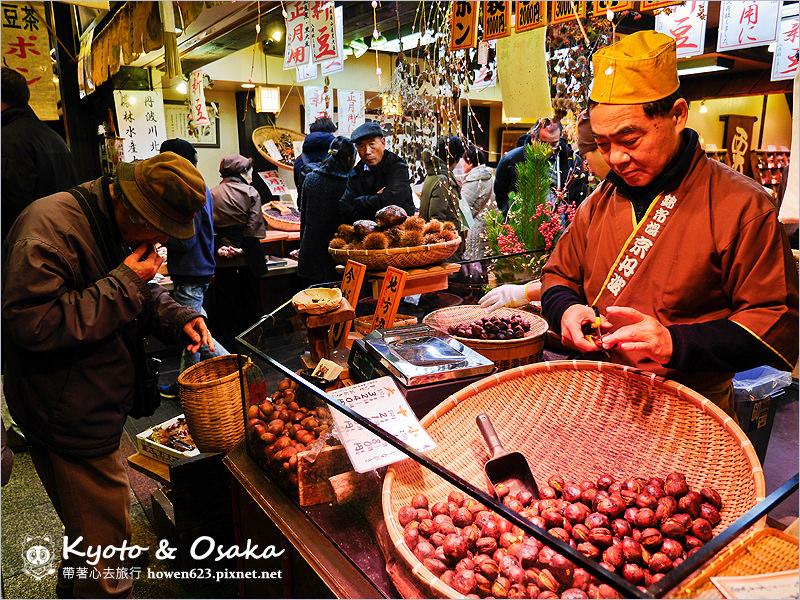 京都-錦市場-35.jpg