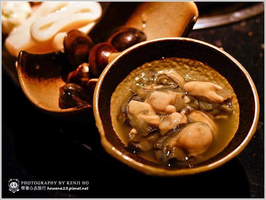 禾稻鍋物-22.jpg