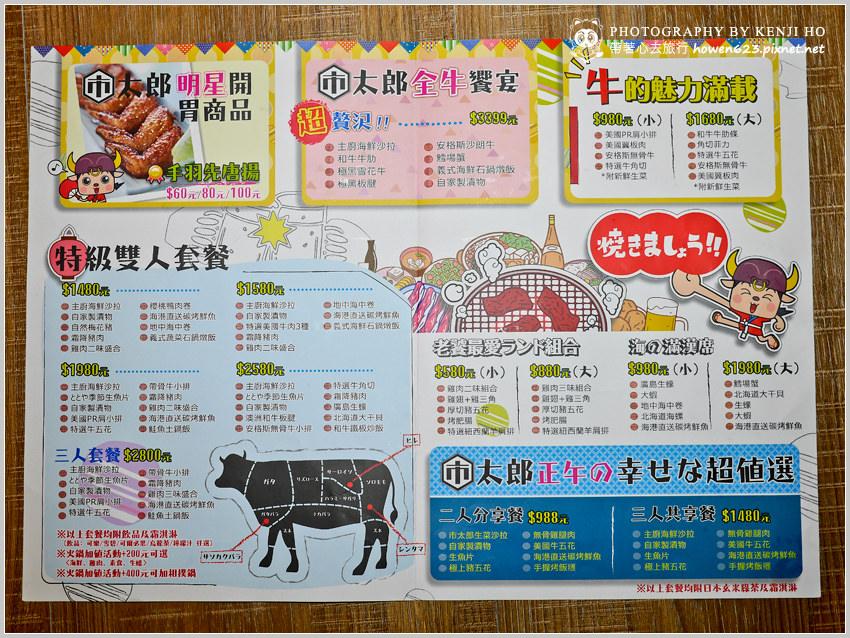 燒肉市場-10.jpg