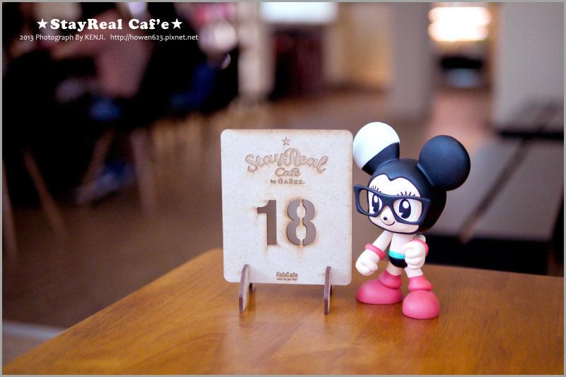 stayreal-cafe一中店19.jpg