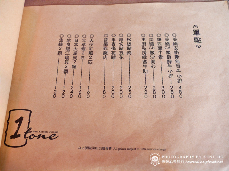 一桶韓式新食-11.jpg