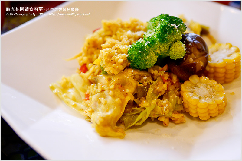 時光花園蔬食廚房-22.jpg
