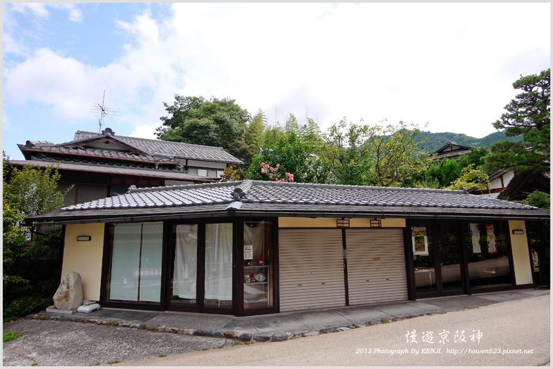 京都-大原三千院-9.jpg