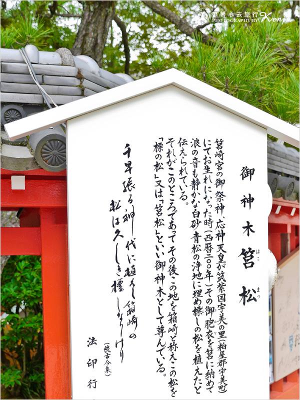 筥崎八幡宮-23.jpg