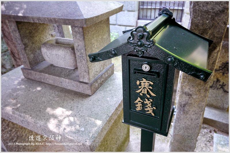 神戶-北野異人館-16.jpg