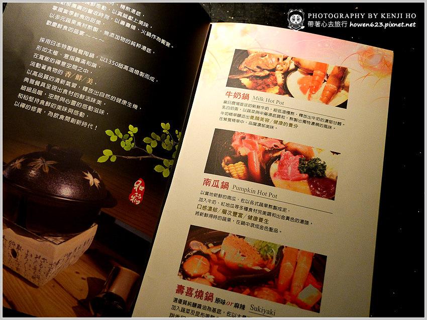 禾稻鍋物-43.jpg