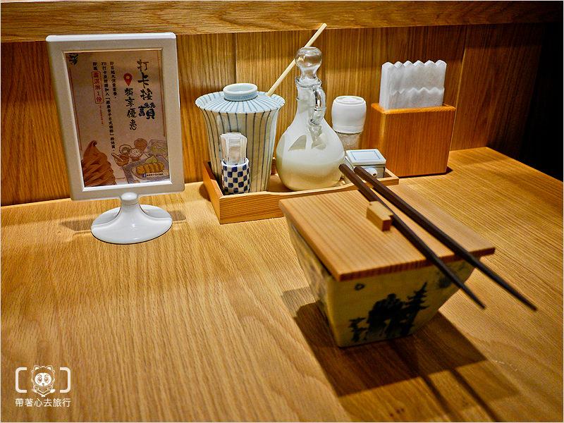 銀座杏子日式豬排-7.jpg