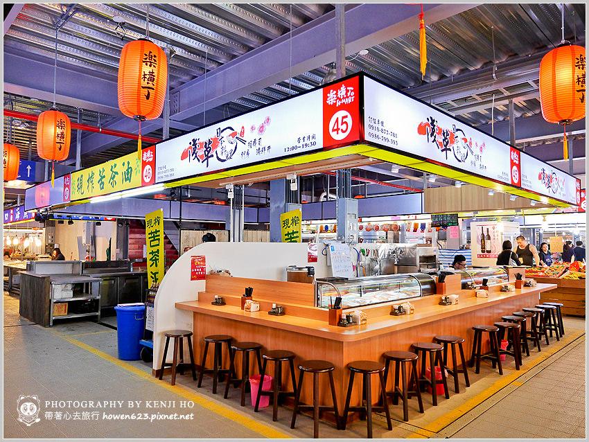 樂橫丁日式傳統市場-13.jpg