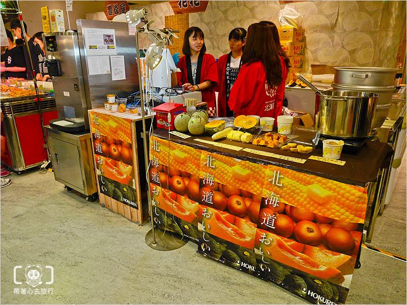 日本美食商品展-29.jpg
