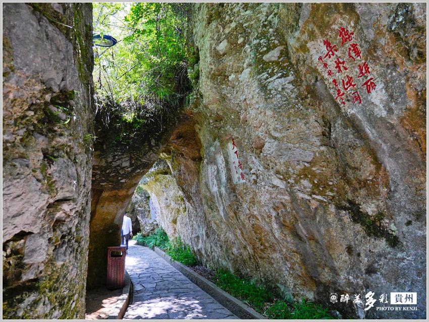 織金洞穴-9.jpg