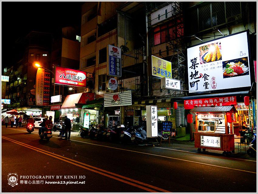 築地町食堂-34.jpg