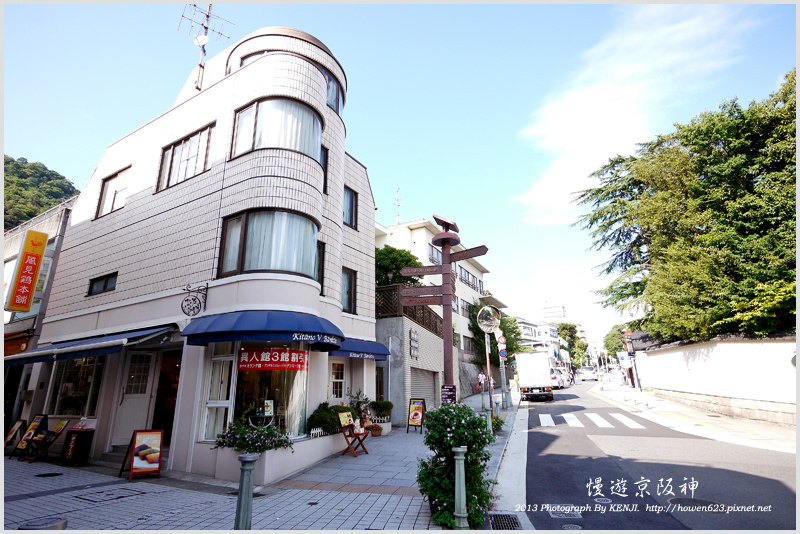 神戶-北野異人館-24.jpg