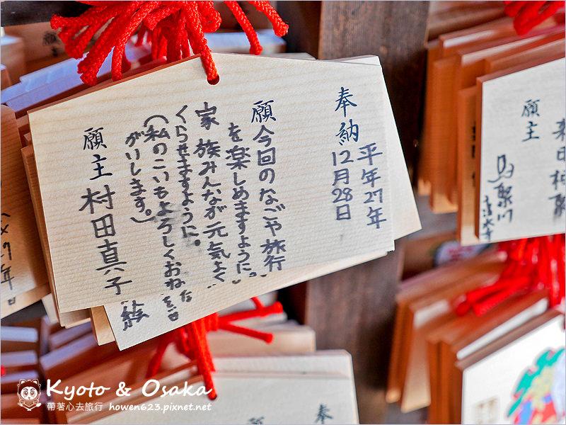 京都清水寺-24-1.jpg