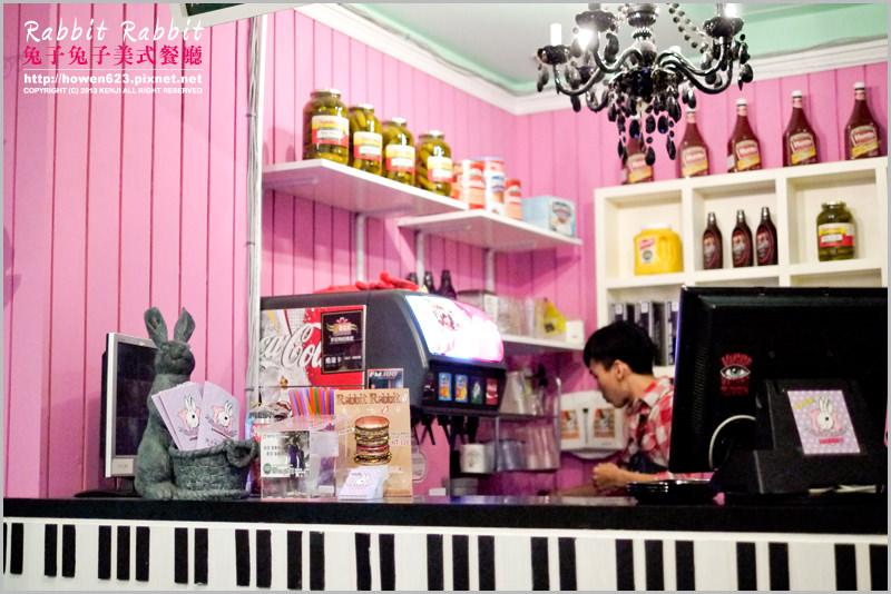 兔子兔子餐廳30