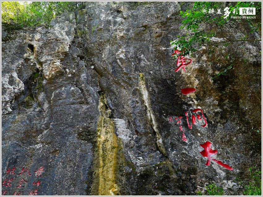 織金洞穴-8.jpg