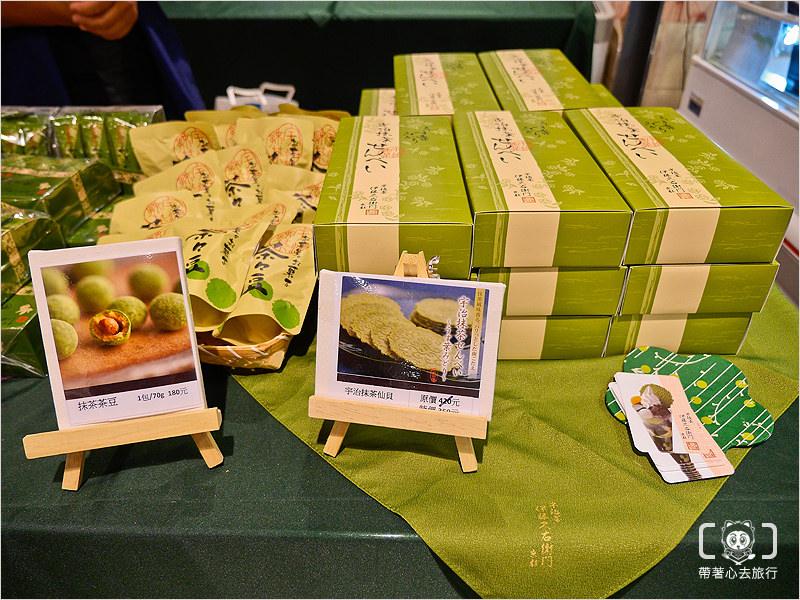 日本美食商品展-21.jpg