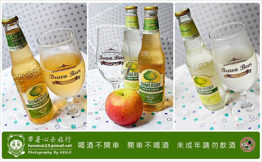 夏日水果酒-01.jpg