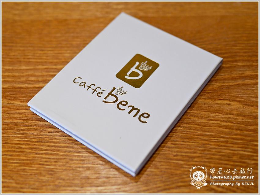 caffe-bene-09.jpg