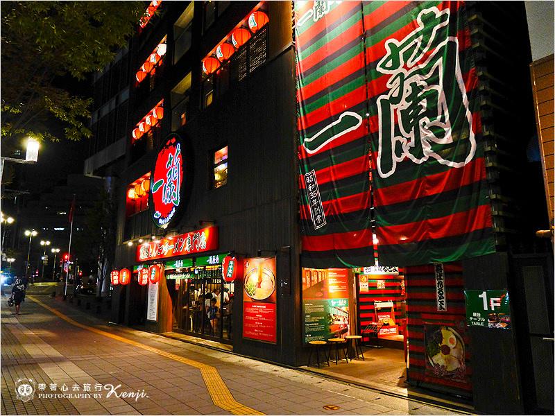 九州一蘭拉麵總店-3.jpg