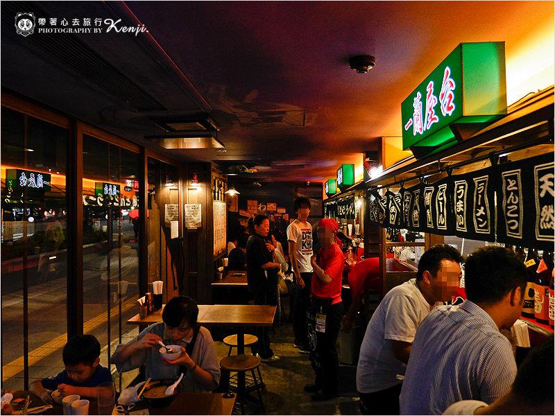 九州一蘭拉麵總店-9.jpg
