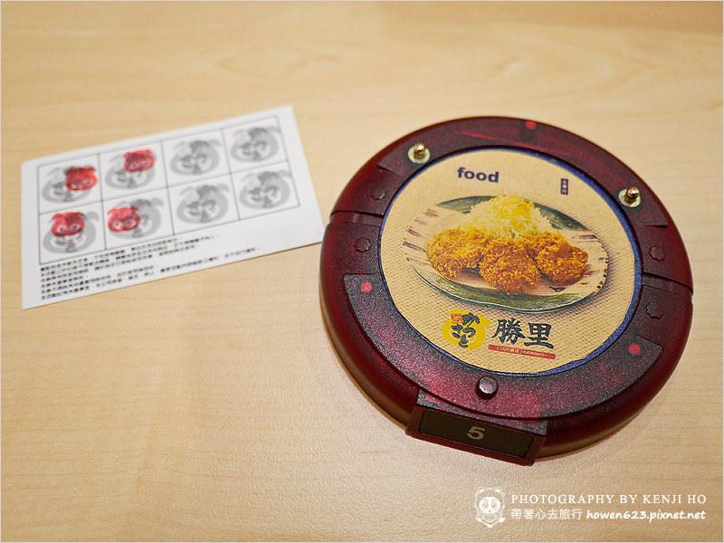 勝里豬排-11.jpg