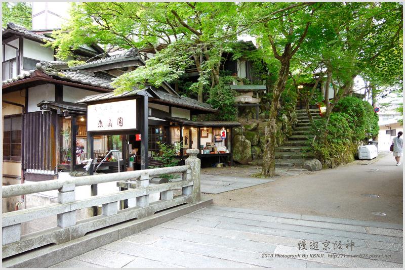 京都-大原三千院-17.jpg