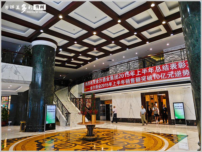 貴州飯店-1.jpg