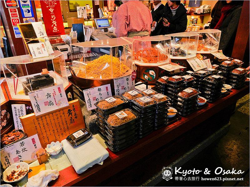 京都-錦市場-31.jpg