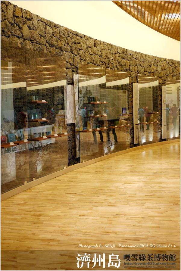 噢雪綠茶博物館3