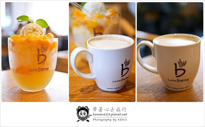 caffe-bene-017-1.jpg