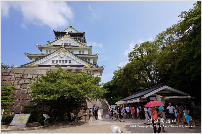 大阪城公園-天守閣-9.jpg