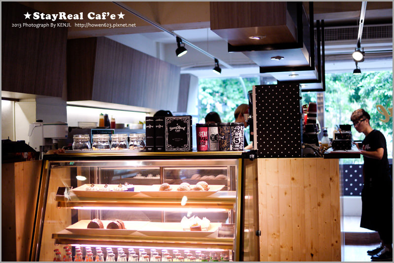 stayreal-cafe一中店3.jpg