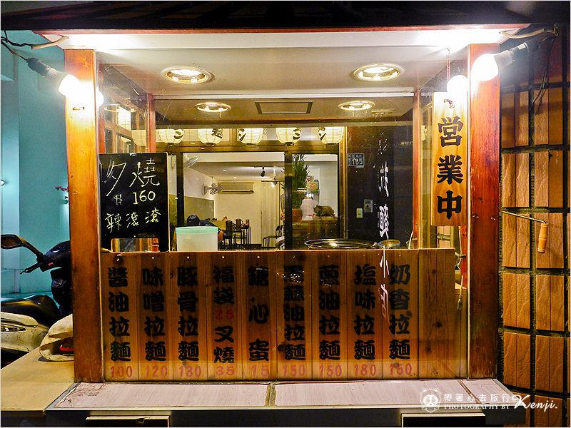 拉麵小店-4.jpg