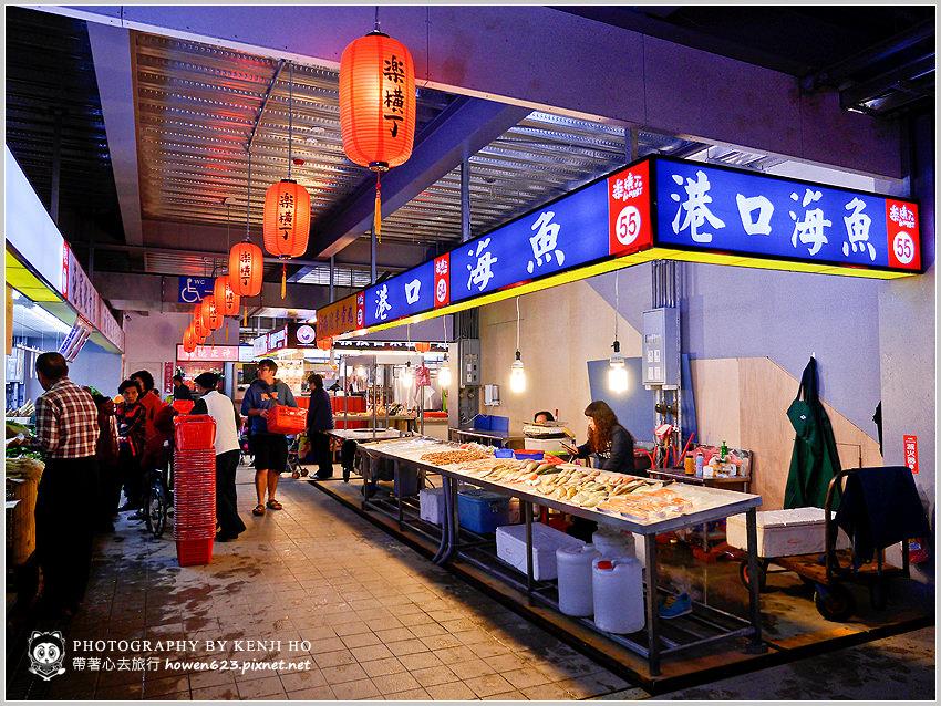 樂橫丁日式傳統市場-14.jpg