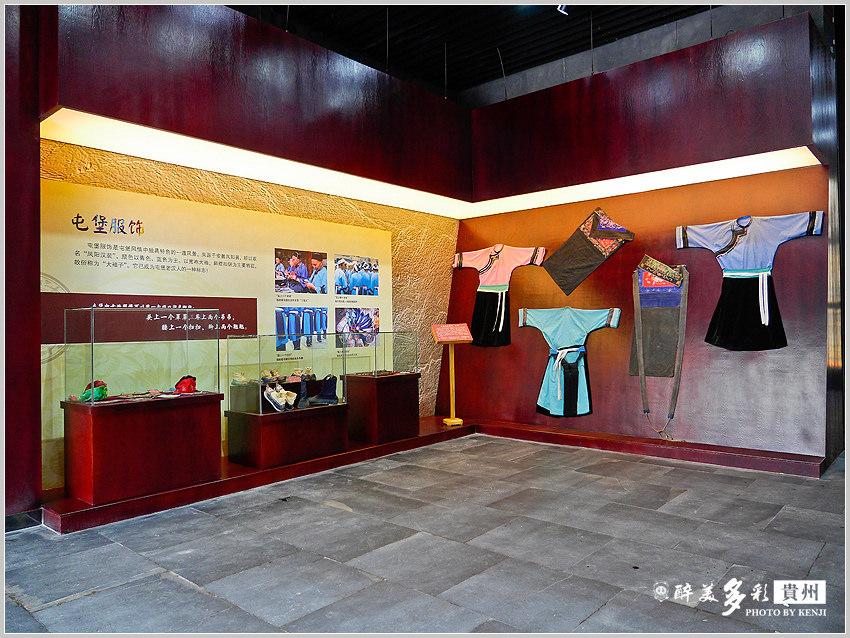 屯堡博物館-13.jpg