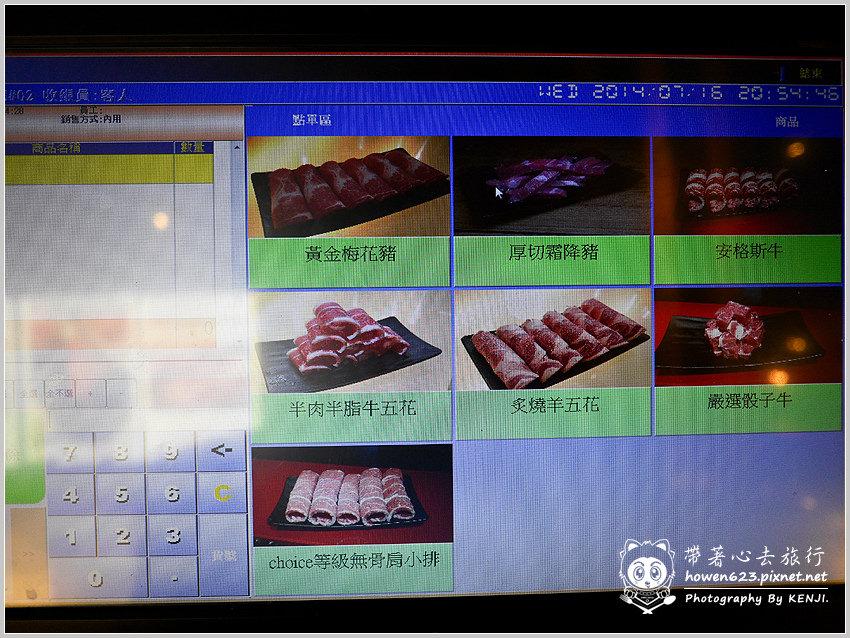 台中-癮廚複合式燒烤-012-1.jpg