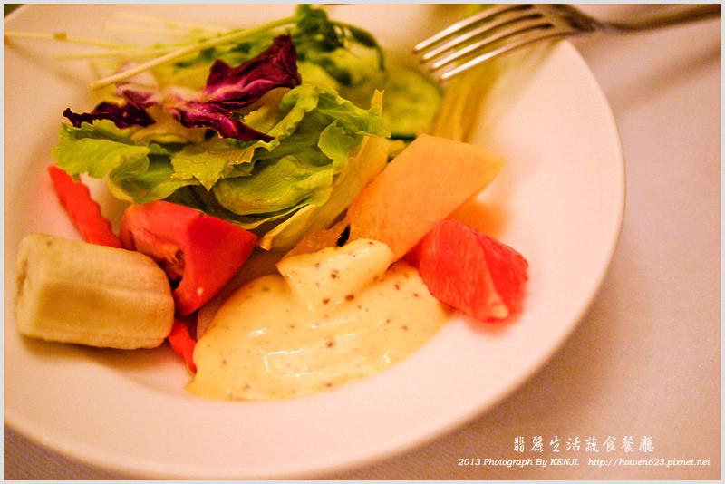 台中美食-斐麗生活蔬食餐廳-2.jpg