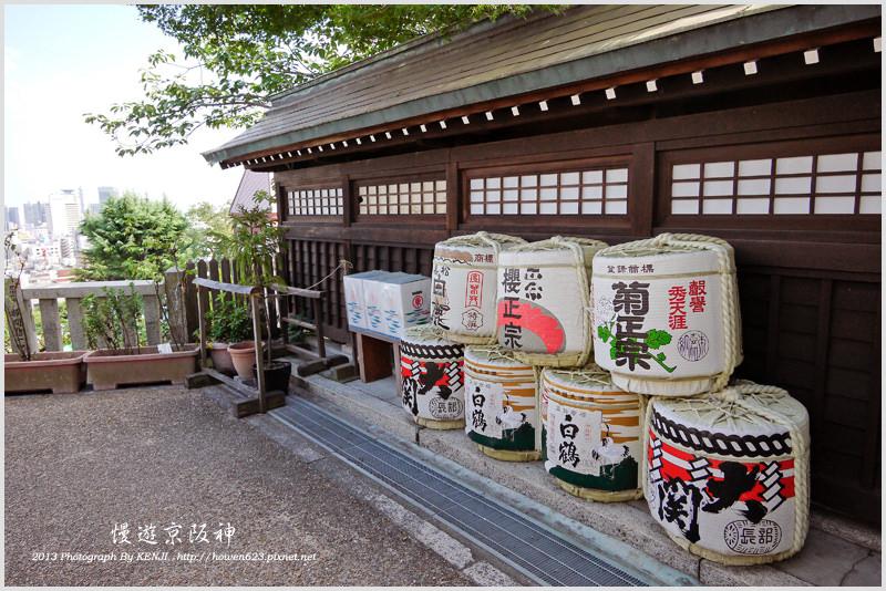 神戶-北野異人館-11.jpg
