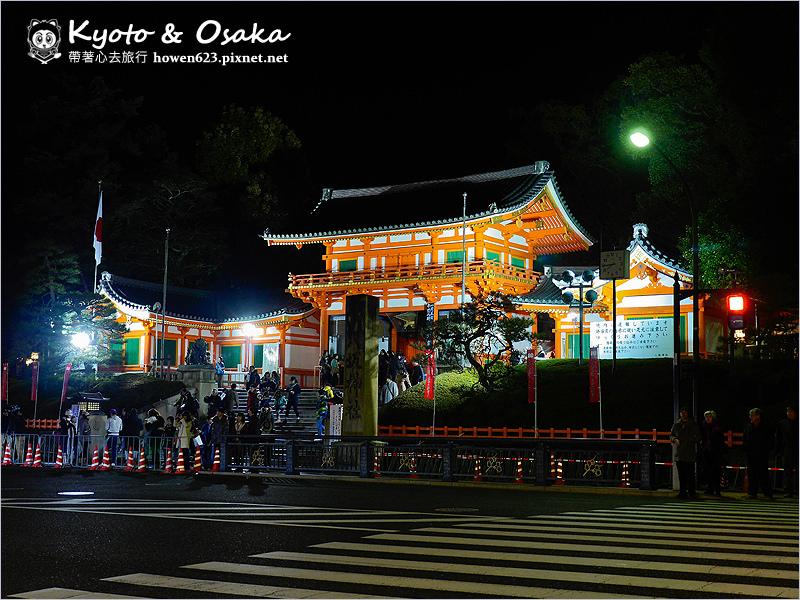 八坂神社-知恩院跨年-27.jpg