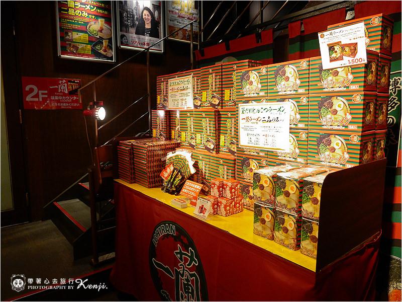 九州一蘭拉麵總店-7.jpg