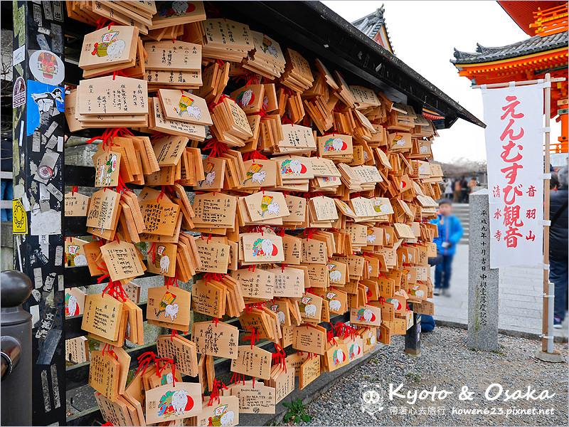 京都清水寺-22.jpg