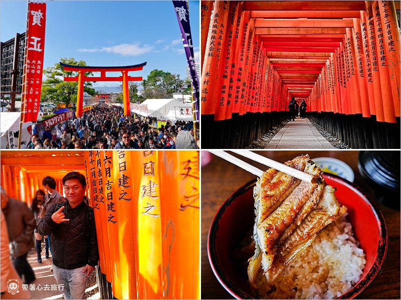 2016京都大阪跨年-8.jpg