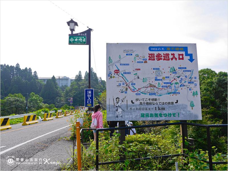 九州-高千穗峽-3.jpg